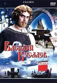 Vasiliy Buslaev Poster