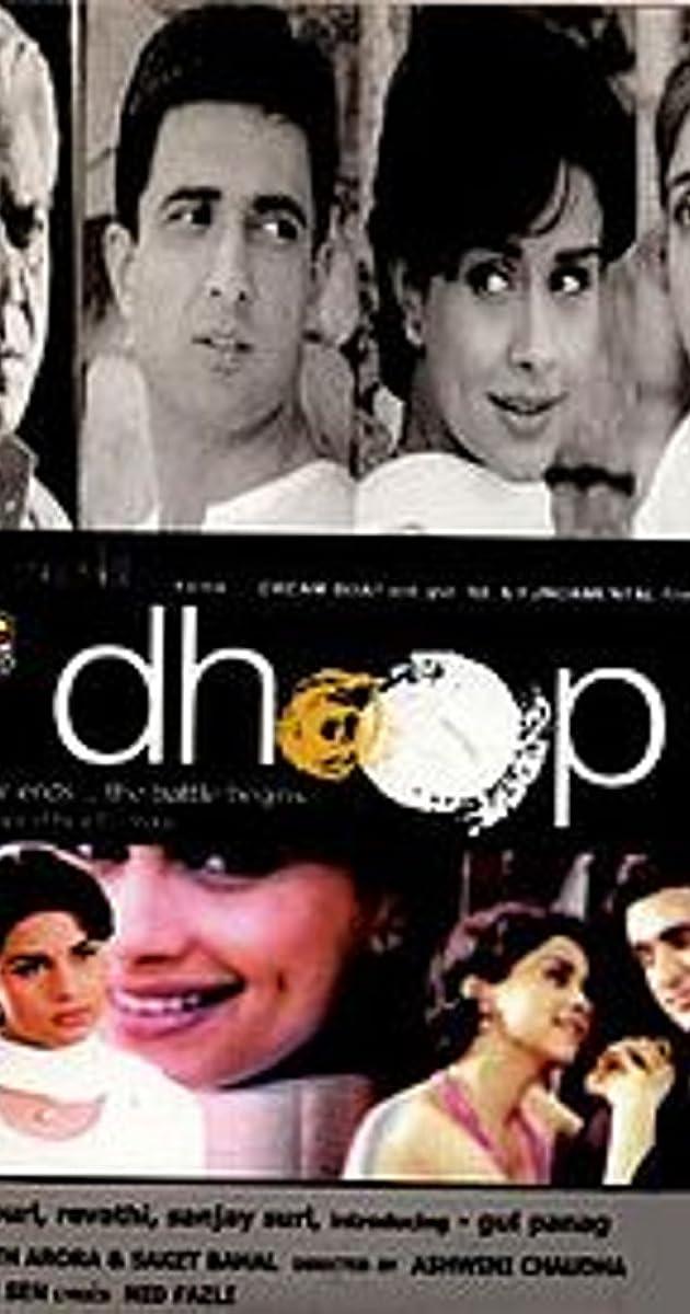 Dhoop (2003) - IMDb