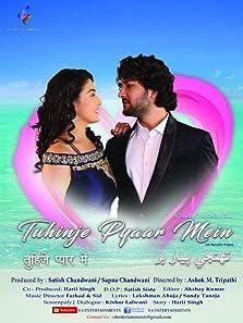 Tuhinje Pyaar Mein (2019)