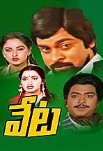 Ranganath - IMDb