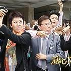 Susanna Kwan and Yu Ha in Heart and Greed (2017)