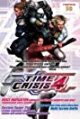 Time Crisis 4 (2006) Poster