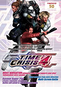 Time Crisis 4 movie download in hd