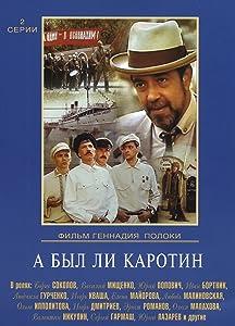 Movies downloading sites in hd A byl li Karotin by [Mkv]