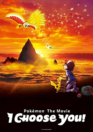 Pokémon the Movie: I Choose You