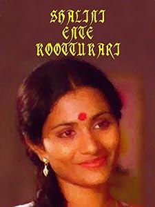 New torrent movie downloads Shalini Ente Koottukari [720x1280]