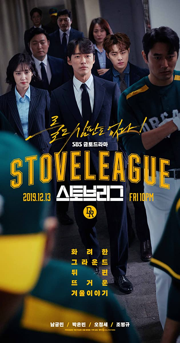 Download Stove League or watch streaming online complete episodes of  Season1 in HD 720p 1080p using torrent