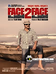 The movie english subtitles free download Face 2 Face India [720