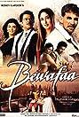 Bewafaa (2005) Poster