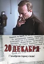 20-e dekabrya