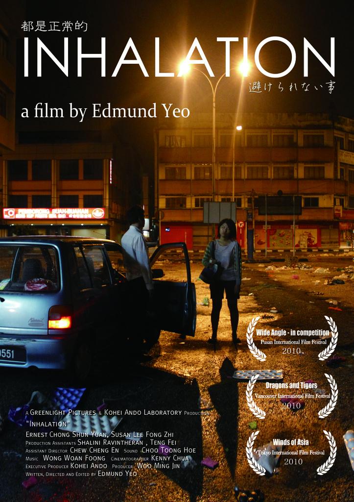 Votre dernier film visionné - Page 13 MV5BM2U4NDI4ZTAtNWVlZS00NDM5LWIxYTYtZTEwN2UwYmU3YWIzXkEyXkFqcGdeQXVyNjE5NTg3Ng@@._V1_