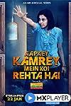 Web Series Review | Aapkey Kamrey Mein Koi Rehta Hai : Boo Hoo, Ha Haa, Hee Hee, Kyu Aakhir Kyu?…