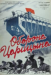 Primary photo for Fortress on the Volga