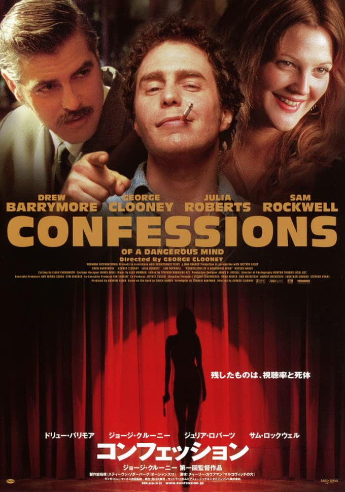 Confessions of a Dangerous Mind (2002) Hindi Dubbed