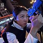 Cherry Ngan in Fan zui xian chang (2019)
