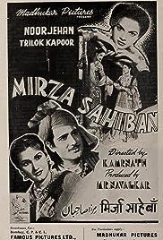 Mirza Sahiban Poster