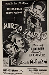 MP4 movies hd download Mirza Sahiban by [QHD]