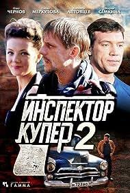 Inspektor Kuper 2 (2015)