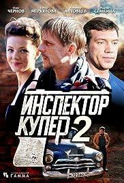 Inspektor Kuper 2 Poster