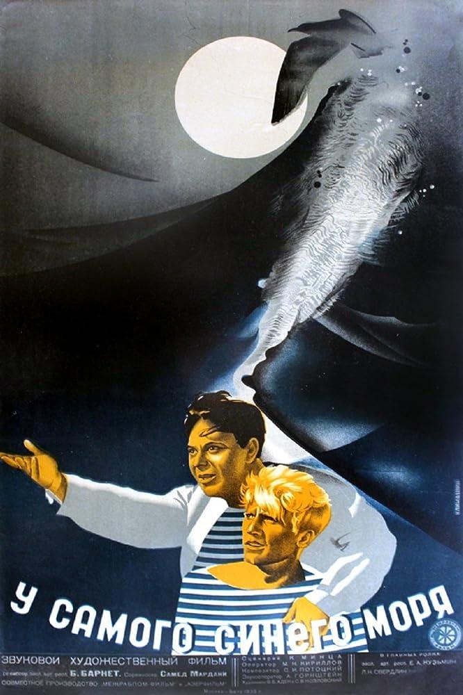 U samogo sinego morya (1936)