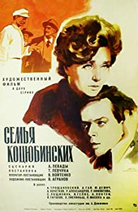 Good movies action watch Semya Kotsyubinskikh by [640x360]