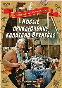 Watch online series movies Novye priklyucheniya kapitana Vrungelya by Aleksandr Rou [FullHD]