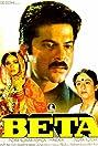 Beta (1992) Poster