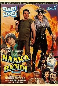 Naaka Bandi (1990)