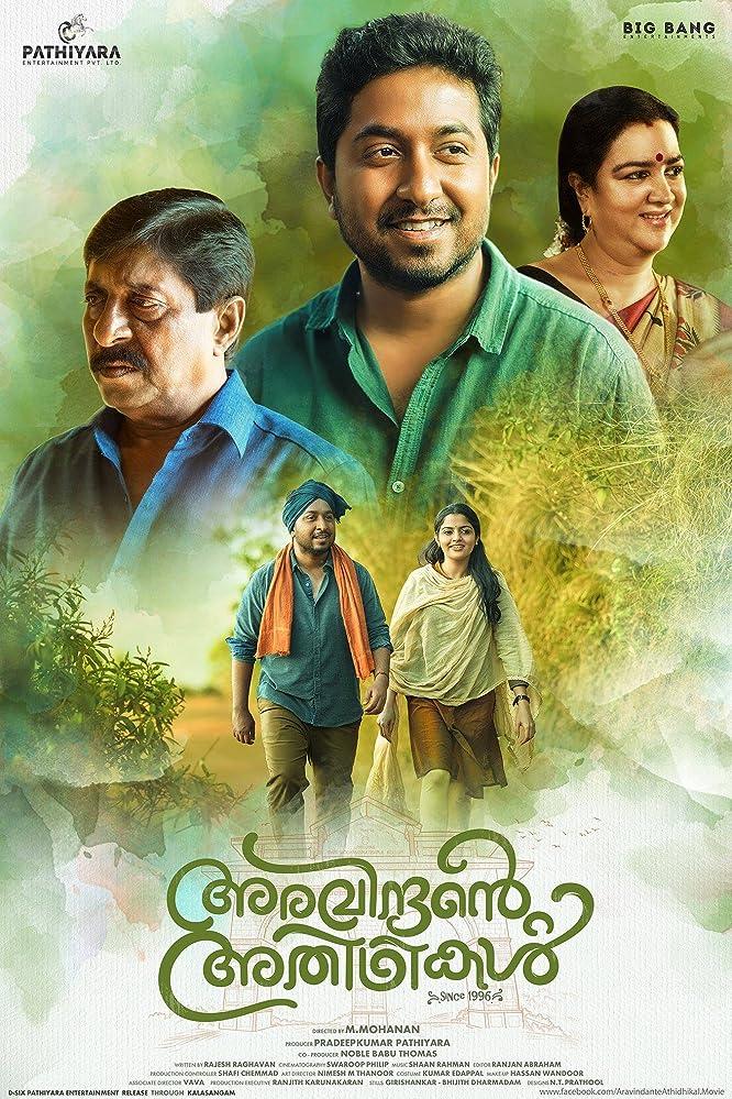 Download Aravindante Athidhikal