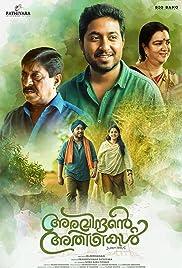 Aravindante Athidhikal (2018) 720p