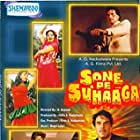 Dharmendra, Sridevi, Poonam Dhillon, Jeetendra, Anil Kapoor, and Kimi Katkar in Sone Pe Suhaaga (1988)