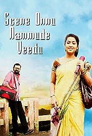 scene onnu nammude veedu malayalam movie
