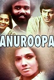 Anurupa (1977)