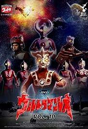 Ultraman Leo Poster