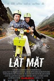 Lat Mat (2015)