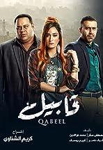 Qabeel