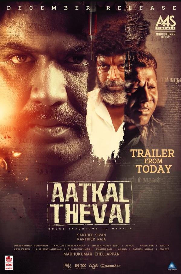 Aatkal Thevai 2021 Tamil 720p | 480p HDRip 1.2GB Download