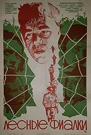 Metskannikesed Poster
