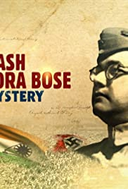 Subhash Chandra Bose: The Mystery Poster