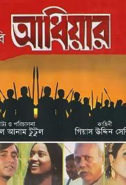 Adhiar Poster