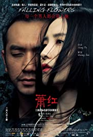 Falling Flowers Poster