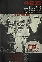 42:6 - Ben Gurion