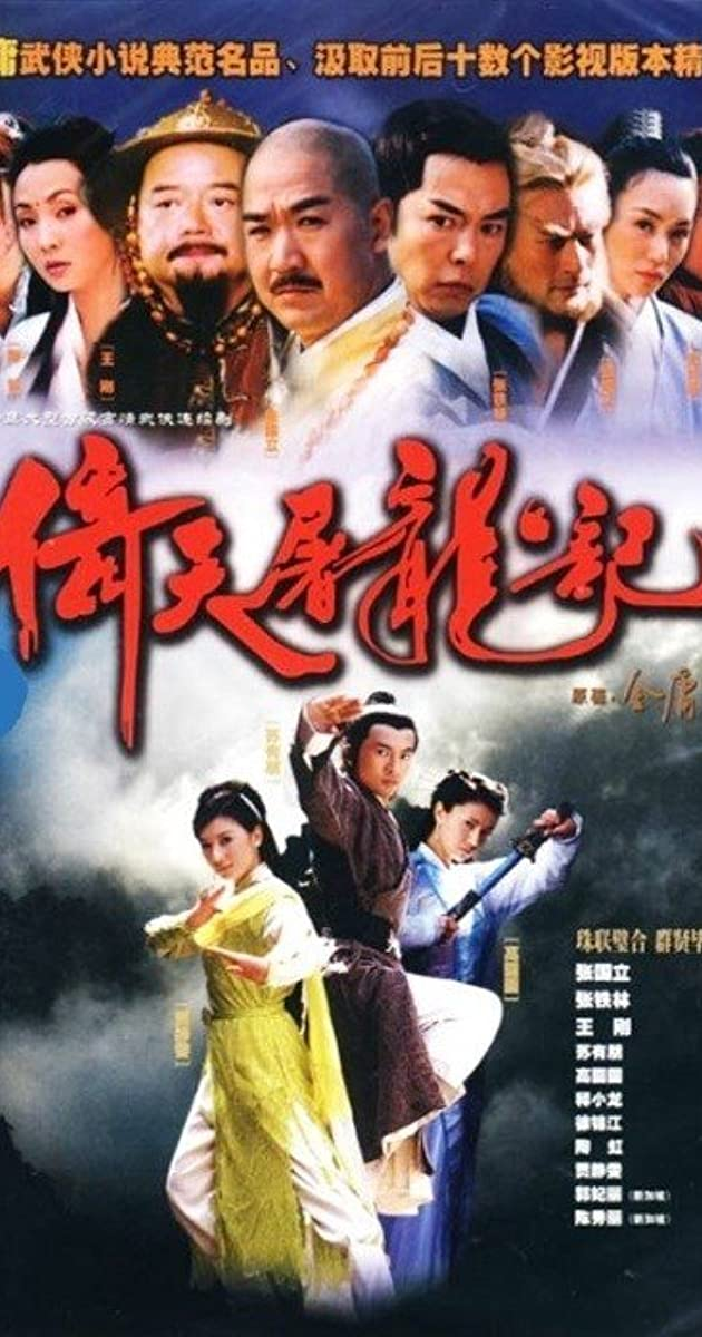 Yi Tian Tu Long Ji Tv Series 2002 2003 Imdb