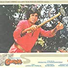 Amitabh Bachchan in Coolie (1983)