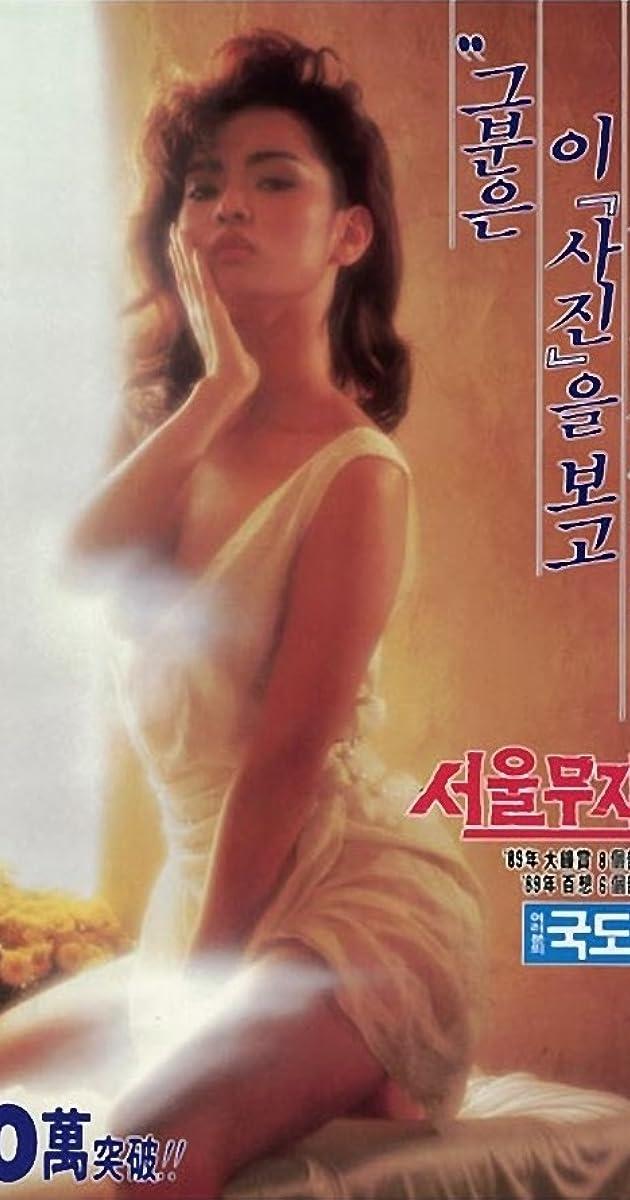 Image Seoul Mujigae