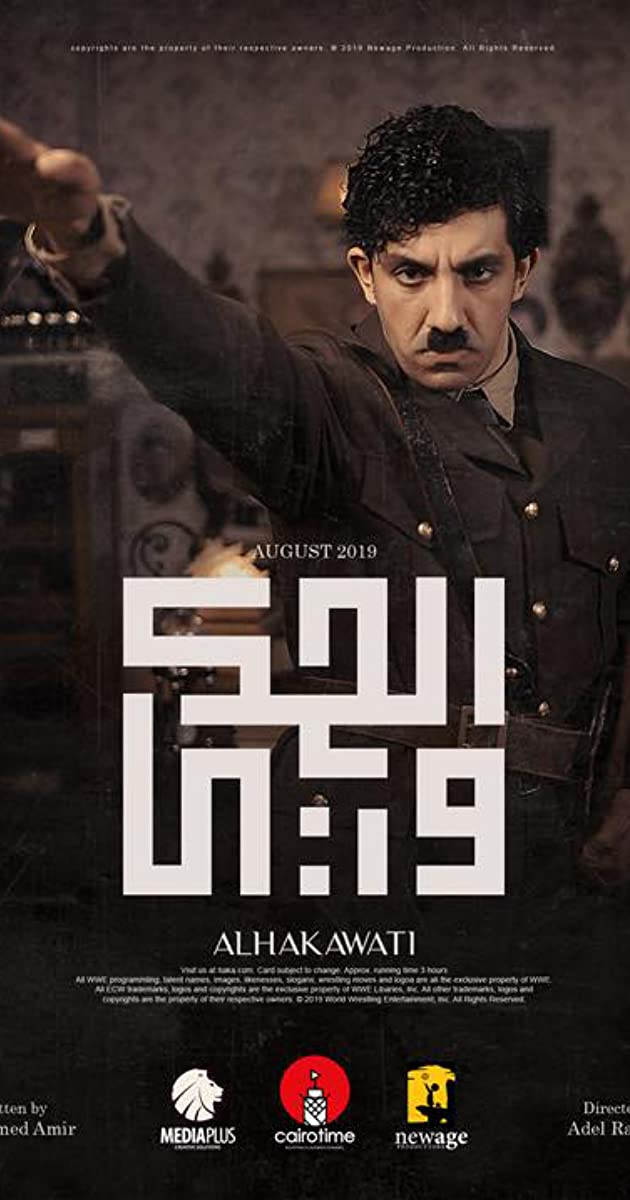 Download Al Hakawati or watch streaming online complete episodes of  Season 1 in HD 720p 1080p using torrent
