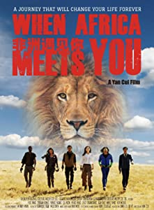When Africa Meets You full movie in hindi free download mp4
