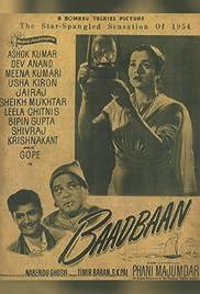 Baadbaan Poster