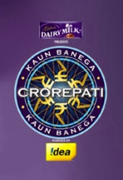 Amitabh Bachchan Kaun Banega Crorepati? Movie
