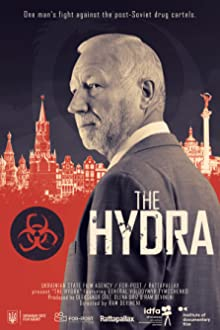 The Hydra (2019)